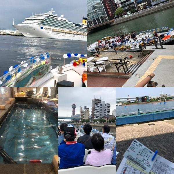 第1回社員旅行で九州に行ってきました。2018.06.23-06.24
